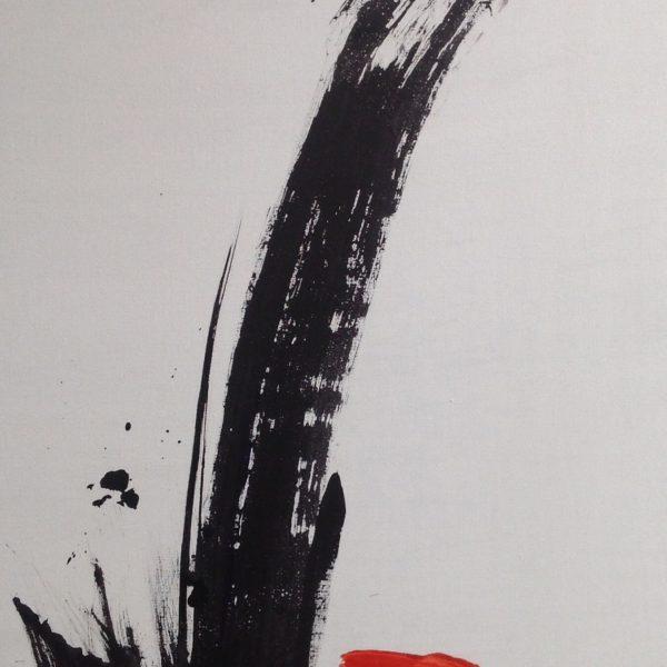 Calligraphic work – 9