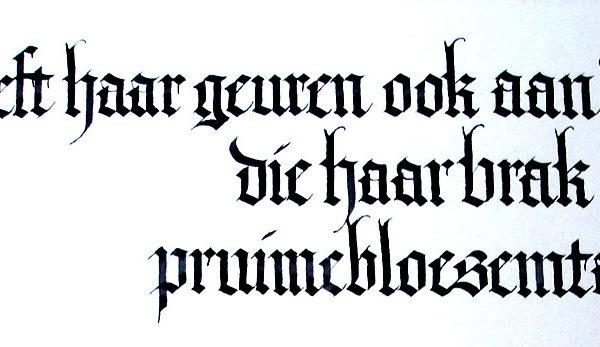 Calligraphic work – 6