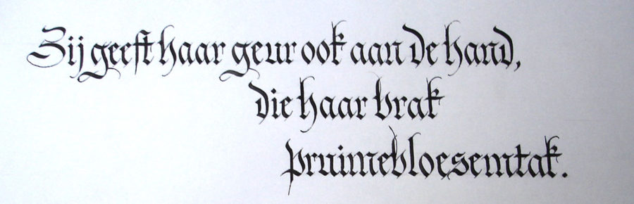 Calligraphic work – 5