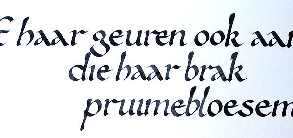 Calligraphic work – 4