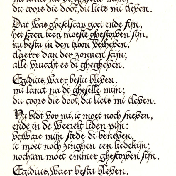 Calligraphic work – 3