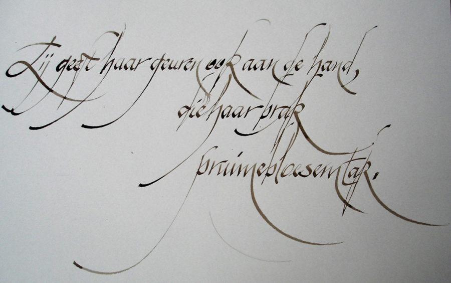 Calligraphic work – 2